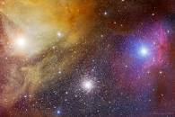 Image result for اسم ستاره ای که قرمزه