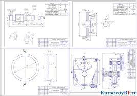 Курсовое проектирование с чертежами ленточного конвейера Чертеж деталировка