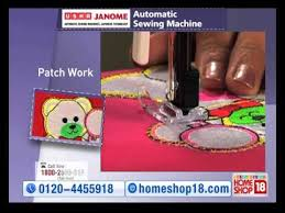 Sewing Machine Operation Animation