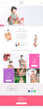 Web Site Design Inspiration User Experienceおしゃれまとめの人気