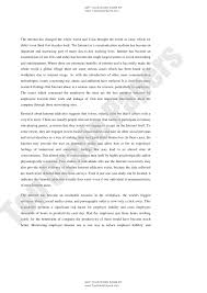 hr management for internet policy academic essay assignment t  topgradepapers com 5