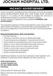 2016 Mombasa Jocham Hospital Cateress & Nutritionist Jobs - Jobspot ...