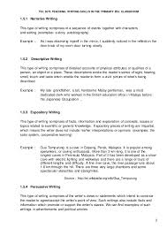sequence essay example speech presentation essay writing the importance of a correct paragraph sequence in an essay