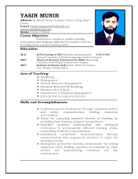 First Job Resume Sample Objective Examples Simple Format According