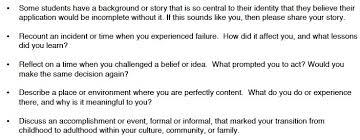 essay format introduction conclusion cyberduck auto resume my memoir essay