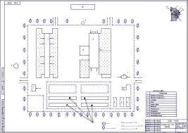 Проект системы микроклимата на ферме КРС Генеральный план фермы
