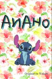 Iphone Wallpaper Quotes Cute Stitch Wallpaper Cute