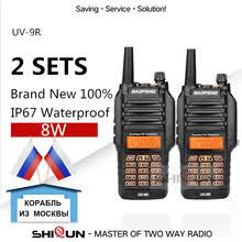 Vhf reviews – Online shopping and reviews for Vhf on AliExpress