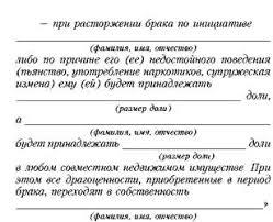 Брачный договор в международном частном праве Кольчугино сайт  Внешнеэкономическая деятельность договор международной куплипродажи договор строительного Унифицированные коллизионные нормы в национальной правовой