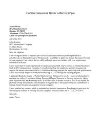 Human Resources Cover Letter Example James Pierce Cover Letter