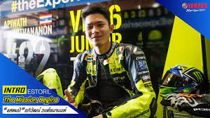 "The Chosen One Series : Introduction แสตมป์"" อภิวัฒน์ วงศ์ธนานนท์  ""นักบิดไทย"" ผู้ฝันไกลสู่ ""MotoGP"" - YouTube"