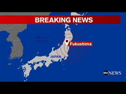 Japan earthquake and tsunami, severe natural disaster that occurred in northeastern japan on march 11, 2011, and killed at least 20,000 people. Japan Earthquake Tsunami Live Stream Youtube