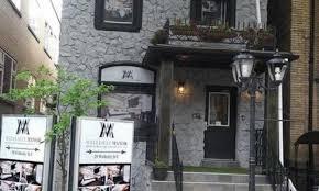 wellesley manor boutique hotel toronto
