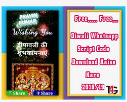 Happy New Year 2019 Viral Script With Diwali Whatsapp - Diwali PNG ...