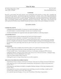 meat cutter resume. elliot ruiz functional resume 2 pages .