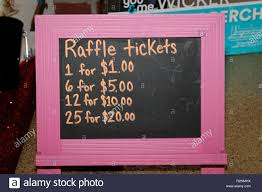 raffle sign raffle tickets sign stock photo 225441270 alamy