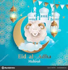 Eid al-Adha Banner. Happy Mubarak. Vector. Stock Vector Image by ©tandaV  #279437536