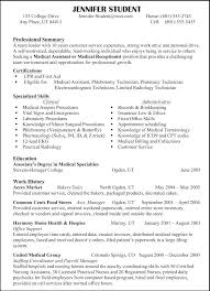uga optimal resume 10360