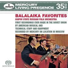 <b>Osipov State Russian</b> Folk Orchestra*, Vitaly Gnutov* - Balalaika ...
