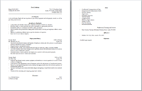 ... security guard resume templates sample ...
