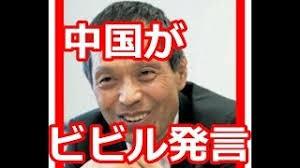 「松井知事の名言?」の画像検索結果