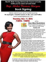 book signing flyer the fab network november 2010