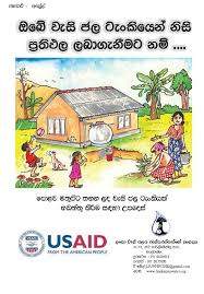 brochures and leaflets lanka rain water harvesting forum brochures and leaflets