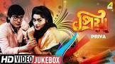 Shakti Kapoor Priya Movie