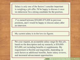 Resume With Salary History Petite Resume With Salary History Example