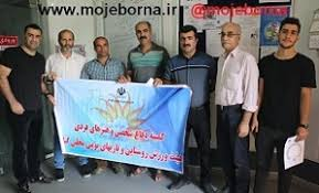 Image result for ‫کوهنوردان و فرهنگ اهدا خون‬‎