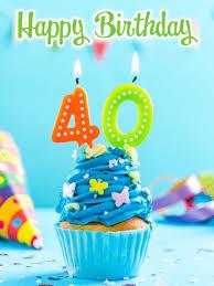Awesome Cupcake Happy 40th Birthday Card Birthday Greeting