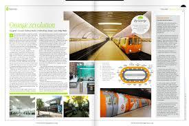 Curious Design Glasgow Neate Photos I Am Curious Orange