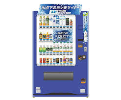 Mixed Drink Vending Machine Gorgeous Japanese Vending Machines Set To Become Cooler Than Ever By Selling