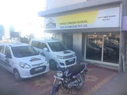 Car Design Courses In Nashik Seva Maruti Driving School Gangapur Road Motor Training