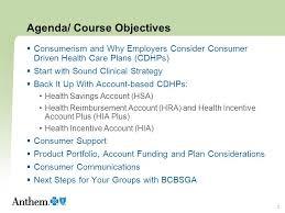 2 agenda course objectives