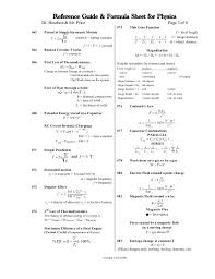 physics formula list 1