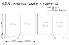 Adobe Illustrator Presentation Templates Jonandtracyco
