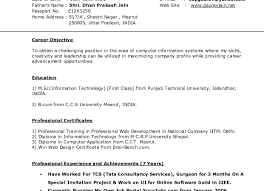Create Resume Online Free India