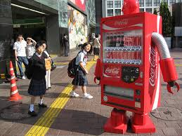 Crazy Vending Machines In Tokyo Magnificent Dark Roasted Blend Vending Machines Craze In Japan