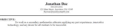 teacher job cv objective