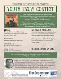 youth board united way of san luis obispo county youth essay contest