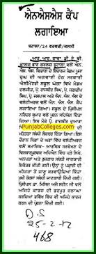 polio essay essay on polioessay on pulse polio in hindi qaqi org essay on pulse polio in hindi
