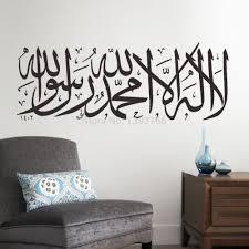 <b>Free Shipping High quality</b> Carved vinyl pvc Islamic wall art 502 ...