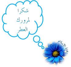 رحيل رمضان Images?q=tbn:ANd9GcSthkZJhTF76fySOrP1S6sqi_Vq0cvc-3KTvmgvl1eEE1_gYSV7