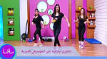 Image result for قناة رياضية للنساء