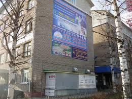 Учебно курсовой комбинат УКК Череповец УЧЕБНО КУРСОВОЙ КОМБИНАТ Череповец фото здания