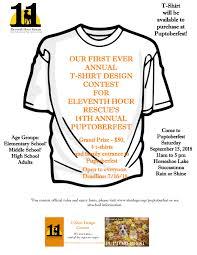 Design Contest Rules Puptoberfest Tshirt Contest