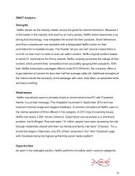 technology changes essay hindi