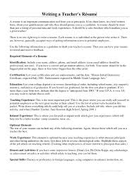 Sample Resume Substitute Teacher Reference Substitute Teacher Duties