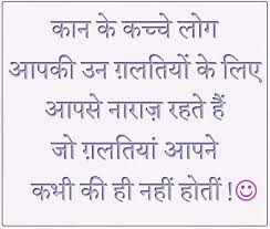 Funny Quotes About Life Lessons Magnificent Pin By Arun Arora On BEST HINDI THOUGHTS Pinterest Deep Words